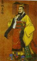 中国封建史上第一个皇帝和最末一个皇帝