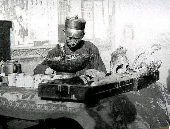 1920zhongyao