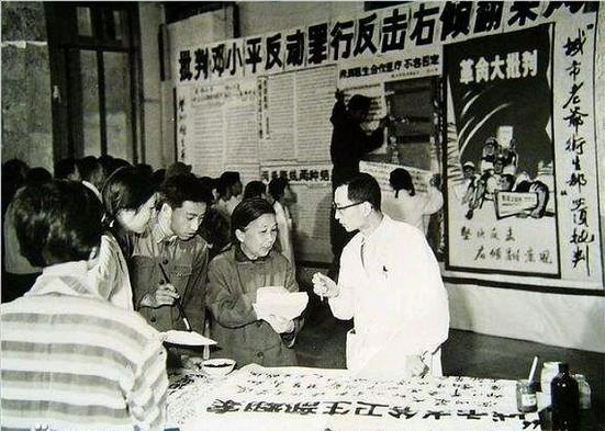 meishuibiao