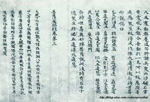 流入日本的十大中国国宝